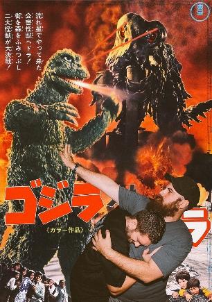 Team Spröcket - Blankmeier and Chandler - Battle Godzilla