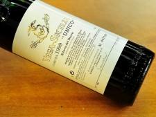 Vega Siciliia Unico: About $400, Mostly Tempranillo