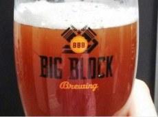 Big Block Raspberry Wheat