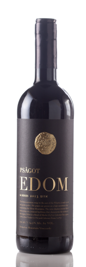 psagot-edom-kosher-wines